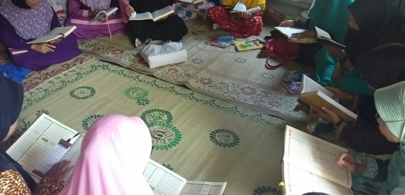 belajar membaca Al-Qur'an